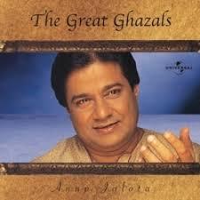 Anup Jalota is een beroemde zangeres